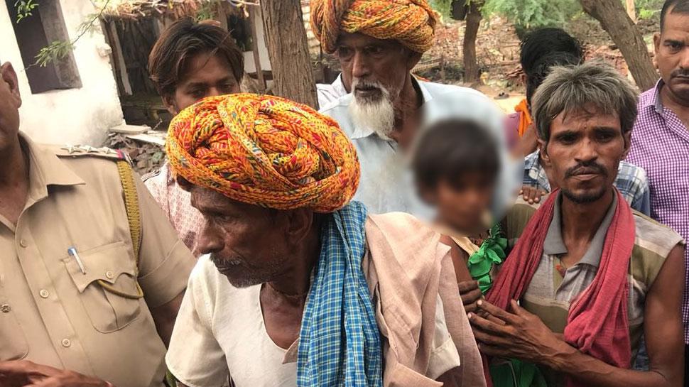राजस्थान : एक अंडा तोड़ने की सजा, 5 साल की बच्ची का हुक्का पानी किया बंद