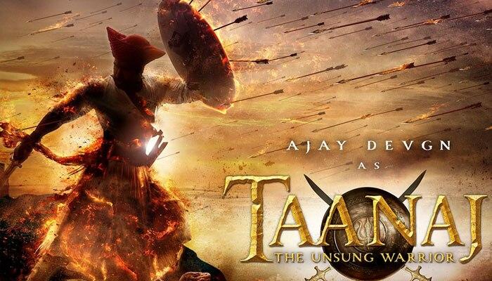 अजय देवगन की फिल्म 'तानाजी' में दिख सकती है ये अभिनेत्री, 'सिंघम' से है सबसे करीबी रिश्ता