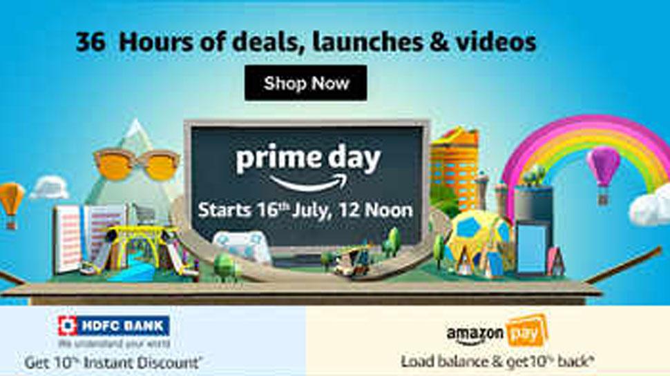 Amazon Prime Day Sale का अंतिम दिन, इन स्मार्टफोन पर मिल रहा जबरदस्त ऑफर
