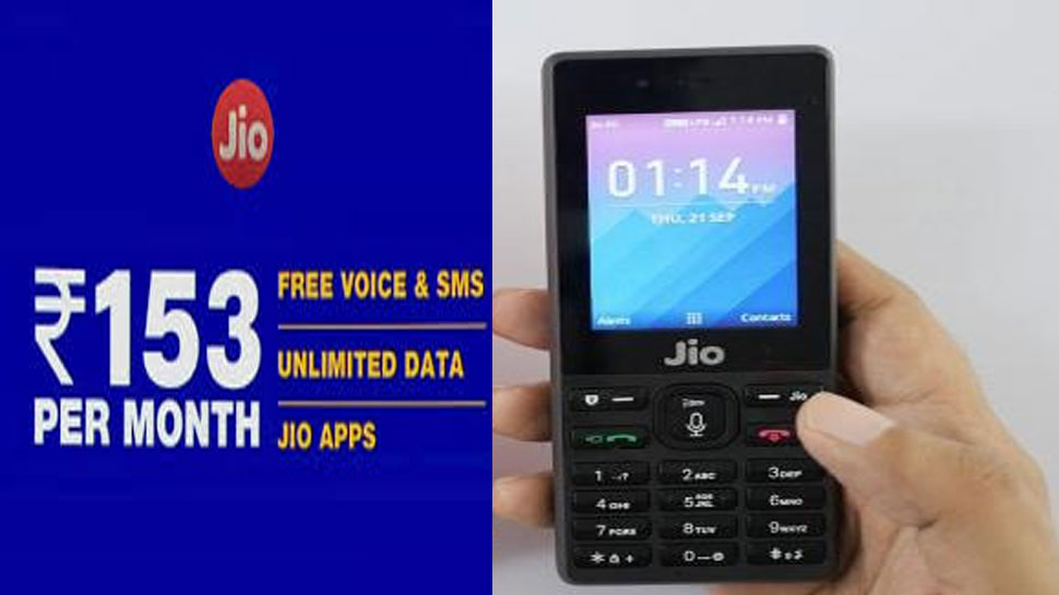 Reliance JIO upgraded rs 153 prepaid pack validity 28 days