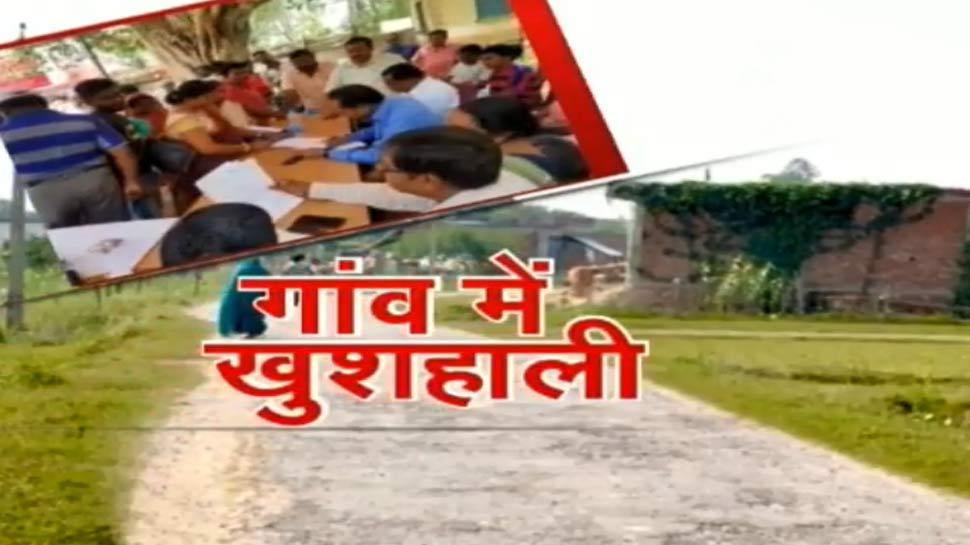 झारखंड: रघुवर सरकार की कोशिशों से राज्य के सबसे पिछड़े गांवों में पहुंची विकास योजनाएं