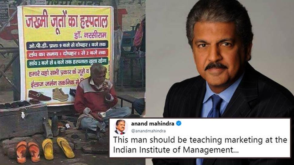 Anand Mahindra's Gifts The 'Shoe Doctor' A New Kiosk