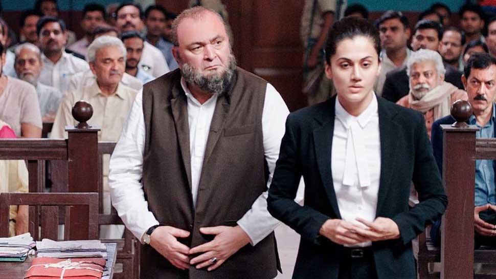 Movie Review: पढ़िए कैसी है ऋषि कपूर और तापसी पन्नू की फिल्म 'मुल्क'
