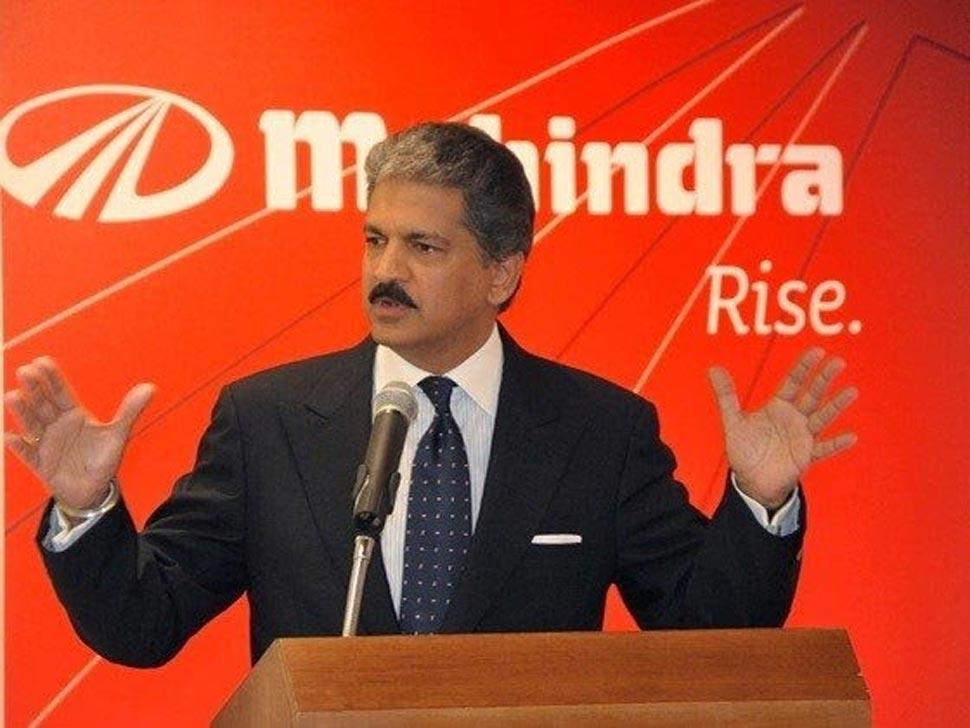 Mahindra & Mahindra first focus on Auto Industry