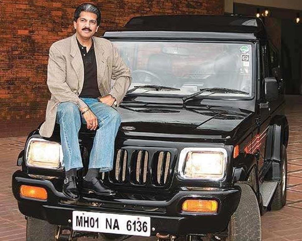 Mahindra & Mahindra Started operations in MUV segment