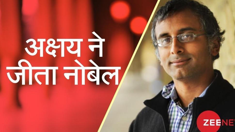 भारतीय मूल के अक्षय वेंकटेश ने जीता 'Nobel of mathematics' पुरस्कार