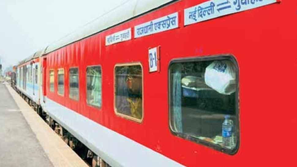 समय पर चल सकेंगी रेलगाड़ियां, रेलवे ने तैयारी की ये रणनीति