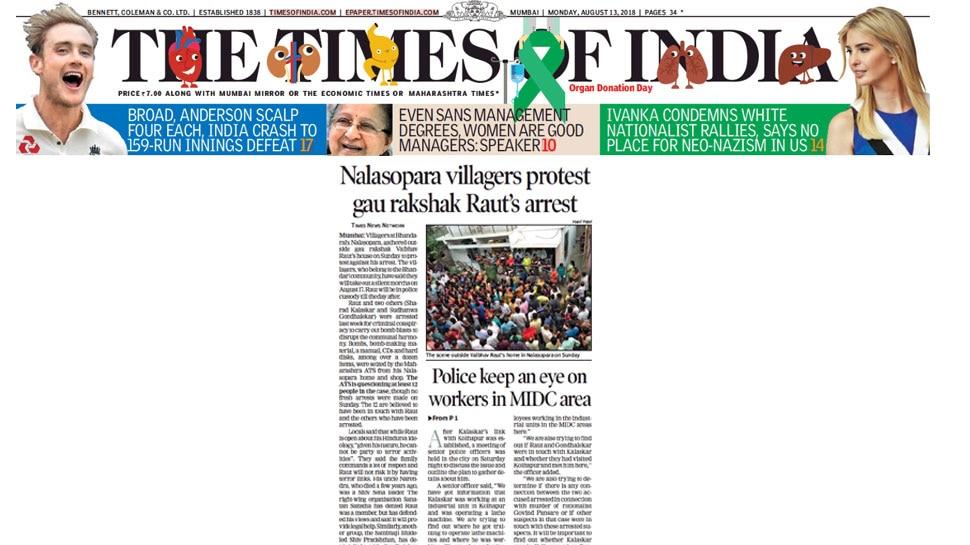Nallasopara villagers protesting against the arrest of gorakshak