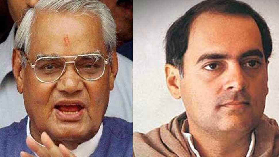 जब अटल बिहारी वाजपेयी ने कहा कि राजीव गांधी की वजह से जिंदा हूं