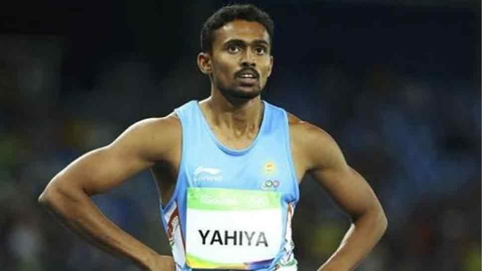 Mohammed Anas Yahiya