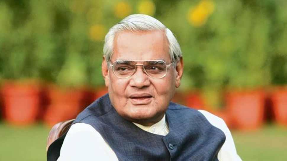 जिस काम को 6 प्रधानमंत्री नहीं कर सके, उसे अटल बिहारी वाजपेयी ने कर दिखाया...