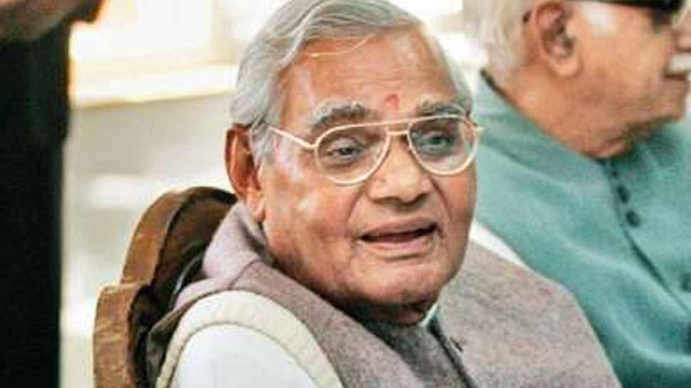जब चुनाव जीतकर संसद पहुंचे थे अटल बिहारी वाजपेयी, राष्ट्रपति को नहीं थी पार्टी की जानकारी