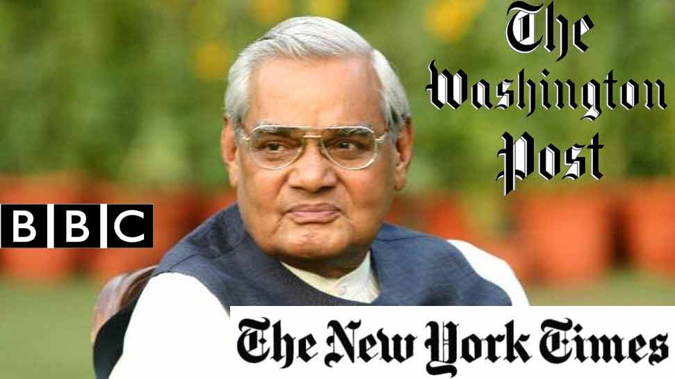 एक पीएम, जिसने भारत को न्यूक्लियर पावर बनाया, पाकिस्तान सहित वर्ल्ड मीडिया को ऐसे याद आए वाजपेयी