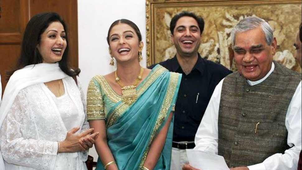 जब अटल बिहारी वाजपेयी को उनके घर जाकर दिया गया था 'बेस्ट लिरिक्स' का स्क्रीन अवॉर्ड