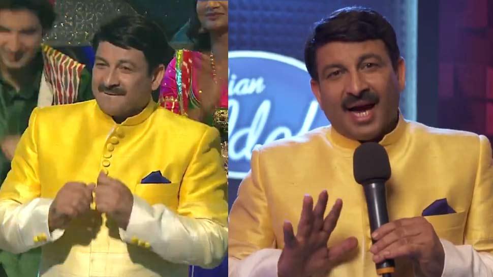मनोज तिवारी इंडियन आइडल के शो में कुछ यूं मचाएंगे धमाल, देखें VIDEO