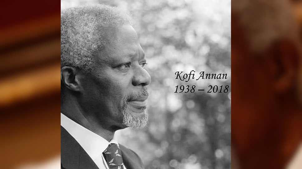 कोफी अन्नान के निधन पर दुनियाभर के नेताओं ने जताया दुख