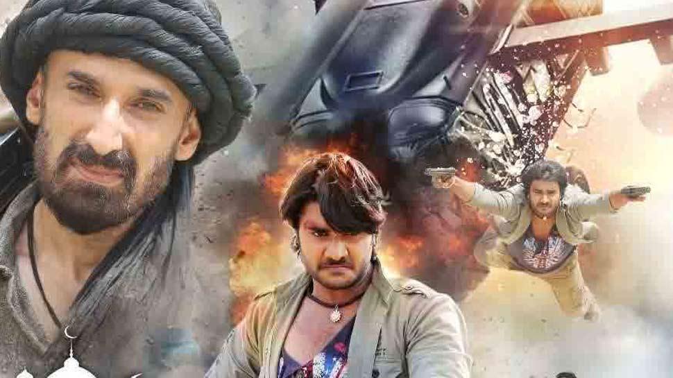 बकरीद पर रिलीज होगा भोजपुरी फिल्म 'दुलहन चाही पाकिस्तान सेे 2' का ट्रेलर