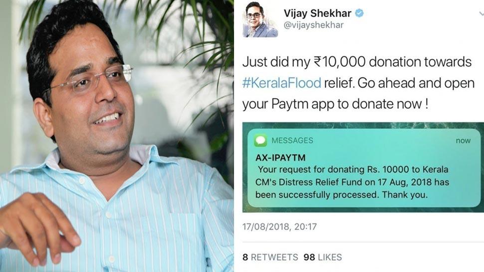 केरल के लिए 10 हजार का दान देकर ट्रोल हुए Paytm मालिक, ट्विटर पर ऐसे उड़ा मजाक
