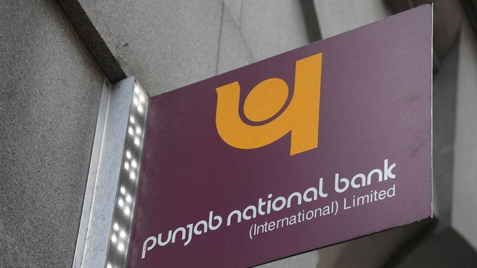 राजधानी रांची में दिनदहाड़े अपराधियों ने लूटा पीएनबी बैंक