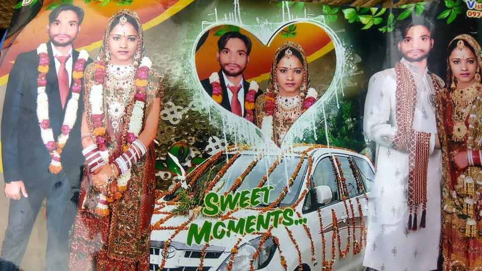 Hindu boy killed after love marriage with Muslim girl in Faridabad