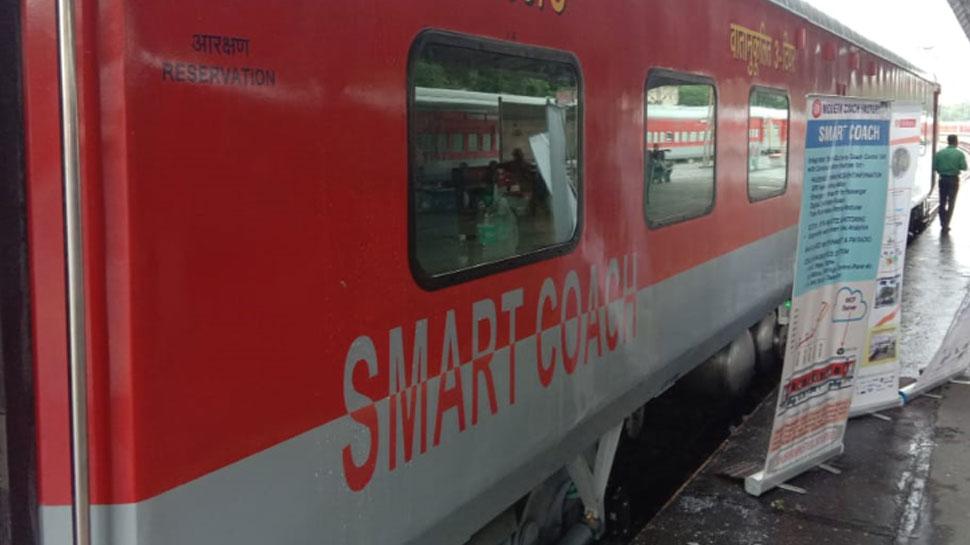 रेलवे ने पेश किए ऐसे डिब्बे जो सुरक्षित यात्रा की लेंगे गारंटी, मनोरंजन का भी रखेंगे ध्यान