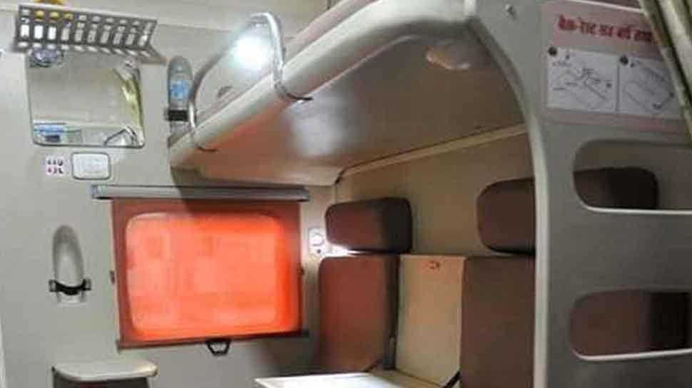 Indian Railway Smart coache facilities will surprise you prepared by IIT BHU