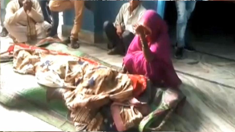 बिहारः पति-पत्नी के झगड़े के बीच दामाद ने की सास की गोली मारकर हत्या