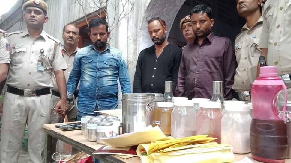 दिल्ली: गंभीर बीमारियों का इलाज करने के नाम पर करता था ठगा, 3 गिरफ्तार