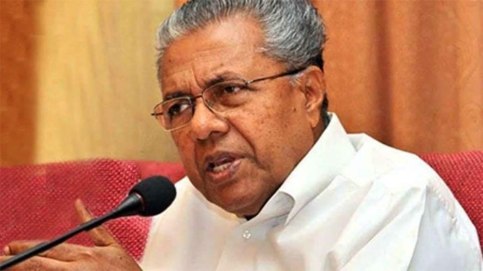 केरल के सीएम पिनारई विजयन हुए अमेरिका रवाना, तीन हफ्ते बाद लौटेंगे देश
