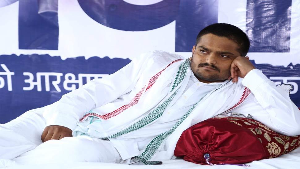 हमारा शक सही साबित हुआ, हार्दिक के आंदोलन के पीछे है कांग्रेस का हाथ : गुजरात सरकार