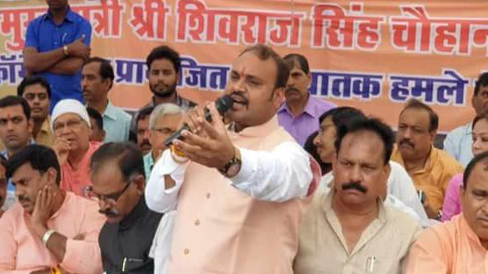 BJYM प्रदेश अध्यक्ष के बिगड़े बोल, बोले-'कांग्रेस नेताओं पर हमला करने में लगेंगे 5 मिनट'