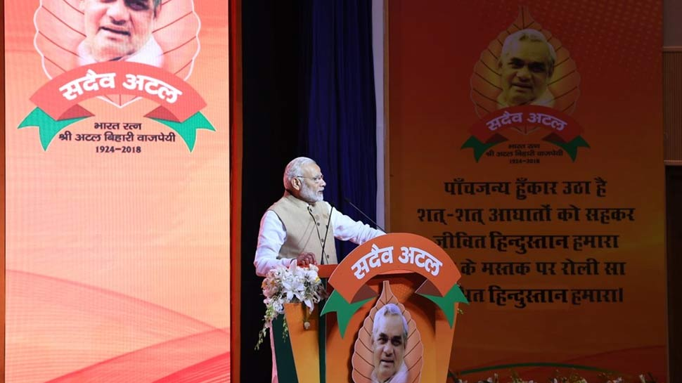 2019 के लोकसभा चुनाव में BJP को कोई चुनौती नजर नहीं आती: पीएम मोदी