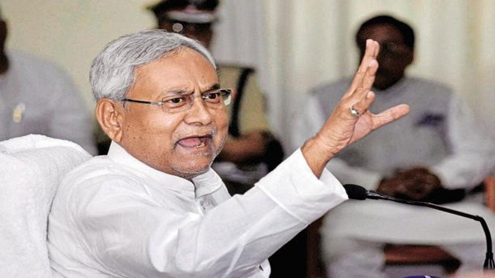 अधिकारियों पर नीतीश कुमार हुए नाराज, कहा- 'लॉ एंड ऑडर्र में लापरवाही बर्दाश्त नहीं'