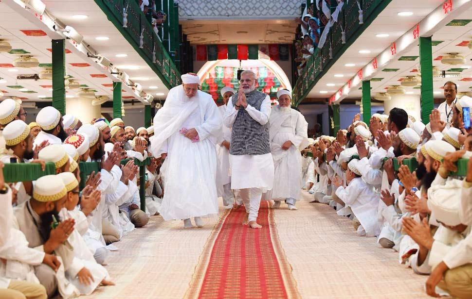 PM Narendra Modi at saifee nagar mosque indore