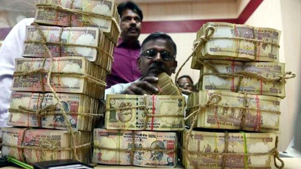 नोटबंदी में 10 बड़े बैंकों ने बदले थे नोट, राजनीतिक पार्टियों के इशारों पर हुआ सब 'खेल'