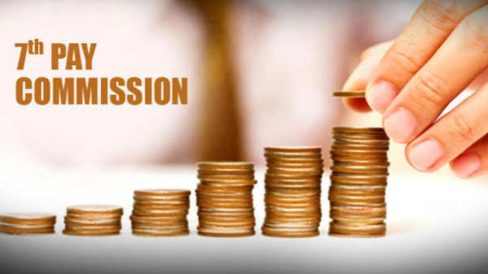 recommendation of the pay commission