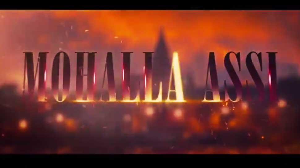 दो साल पहले लीक हुई सनी देओल और साक्षी तंवर की 'मोहल्ला अस्सी' इस दिन होगी रिलीज