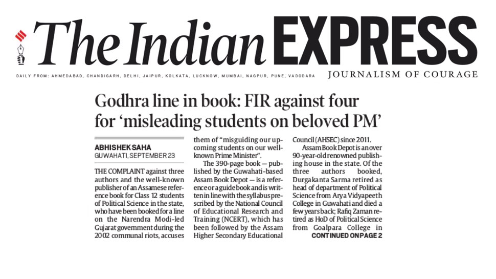 Fir against four for mentioning about PM modi in godhra kand in the book
