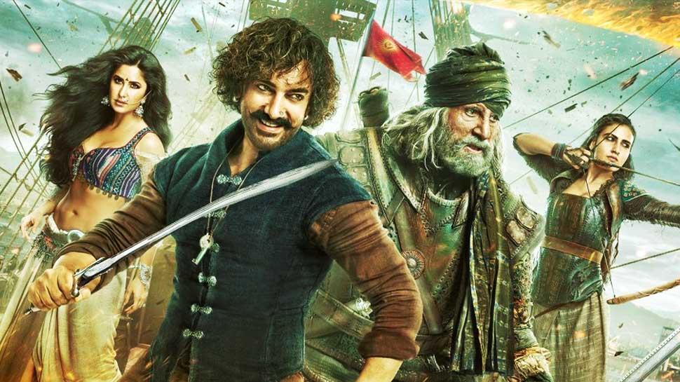 आ गया 'Thugs Of Hindostan' का Trailer, आमिर हैं दिलचस्प पर अमिताभ बच्चन पड़ रहे हैं सब पर भारी