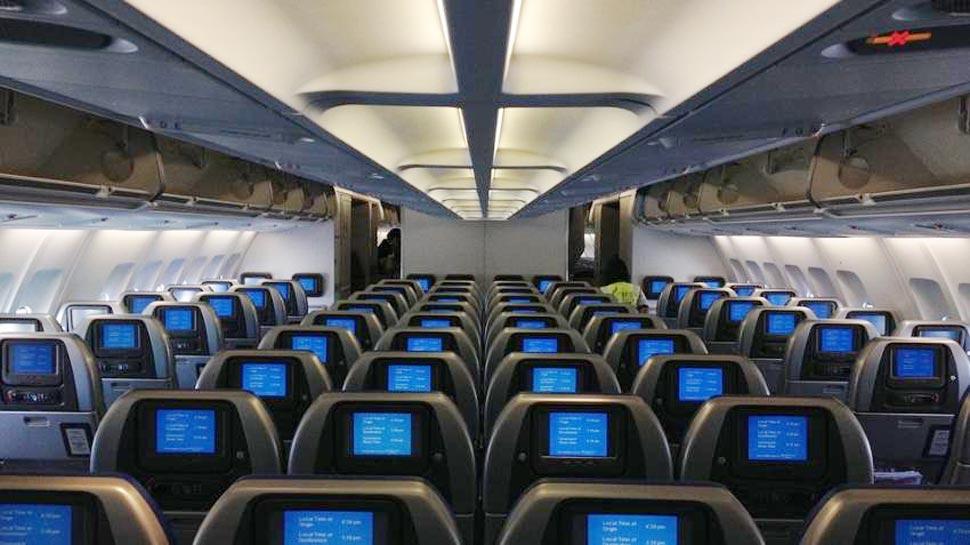 हवाई यात्रा हो सकती है महंगी, जानें क्या है वजह