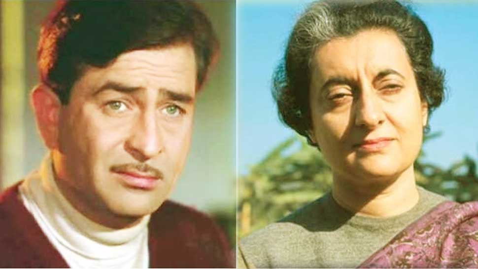 ajab-jankari-bollywood-kisse-indira-gandhi-wanted-to-make-daughter-in-law-raj-kapoor-daughter