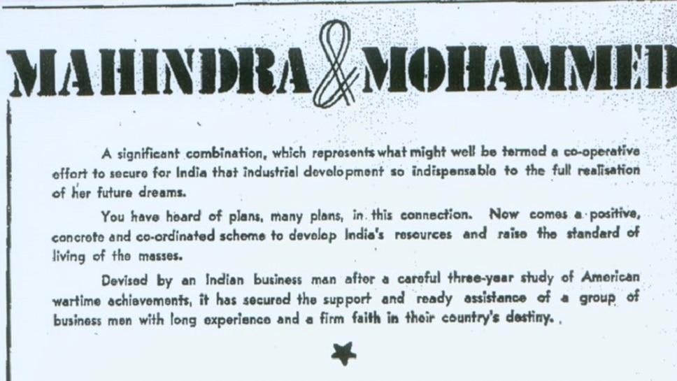 आनंद महिंद्रा का खुलासा, आजादी के बाद 'मोहम्मद' नाम को बदलकर 'महिंद्रा' क्यों कर दिया?