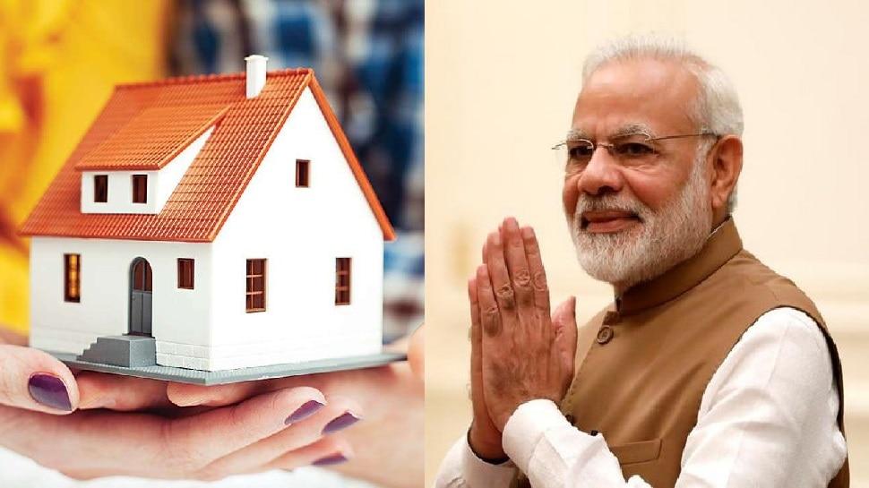 घर खरीदने के लिए मोदी सरकार दे रही है 2.67 लाख की सब्सिडी, 18 लाख तक आय वाले हैं पात्र