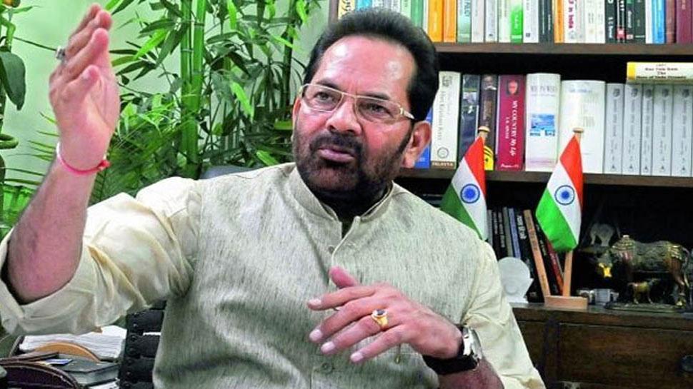 भारतीयों के राष्ट्रवादी दृष्टिकोण ने ISIS,अलकायदा को देश में नहीं जमाने दिए पैर: नकवी