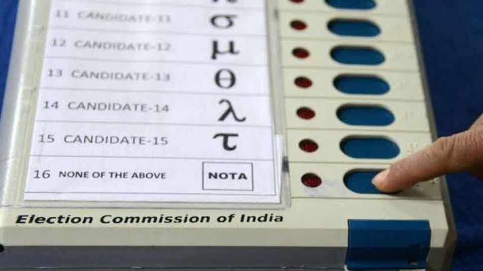 छग: इस सीट पर पिछले चुनाव में NOTA को मिले थे जीत-हार के अंतर से 3 गुना ज्यादा वोट