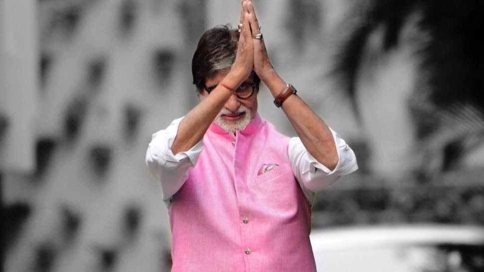 Bollywood actor Amitabh Bachchan birthday special