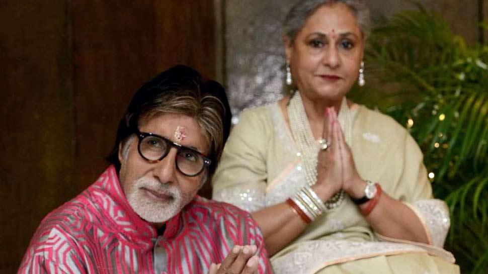Happy birthday to Amitabh Bachchan