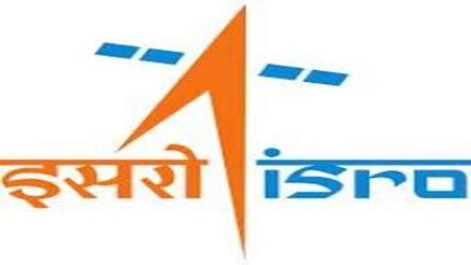 उत्तरी राज्यों में अपना विस्तार करेगा ISRO, जम्मू में स्थापित करेगा केंद्र