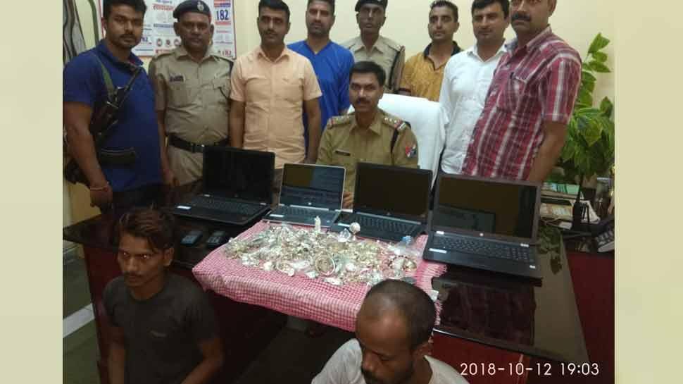 दिल्ली से गिरफ्तार घोड़ा गैंग..भारी मात्रा में ज्वैलरी बरामद