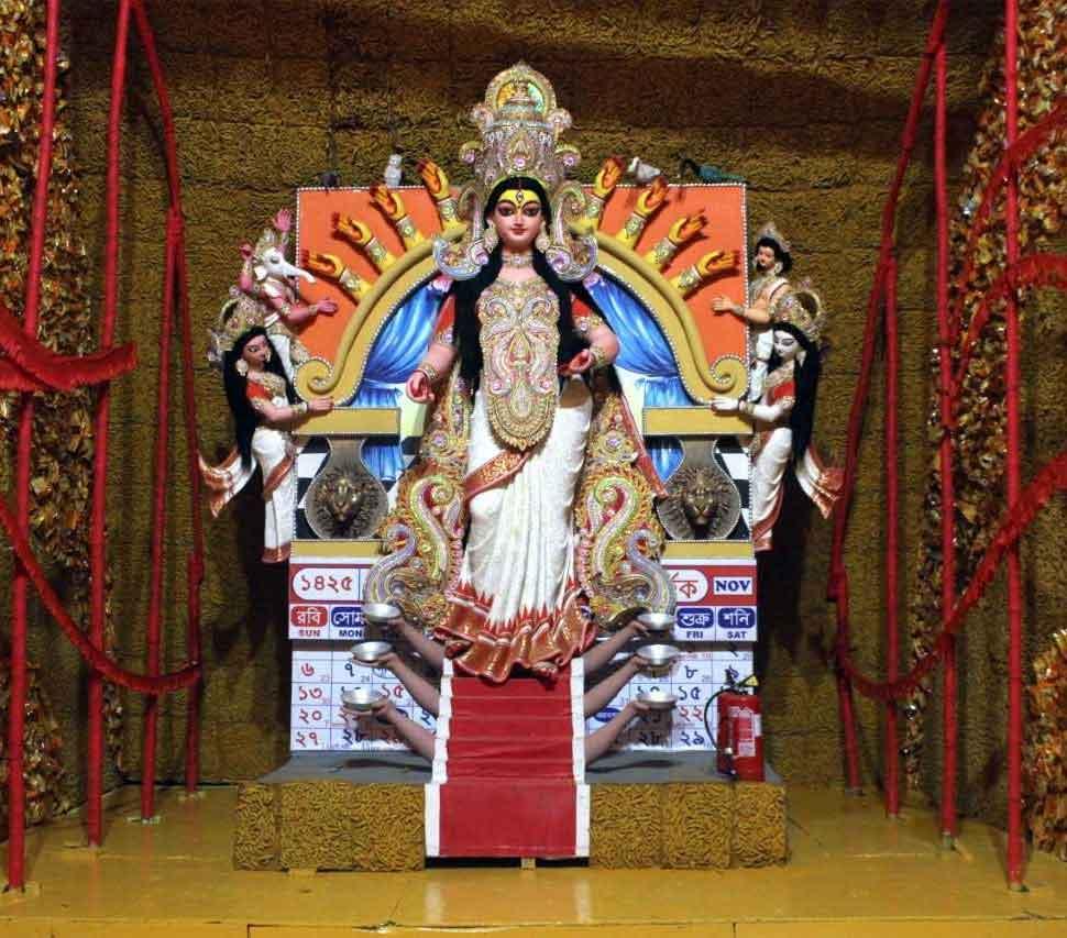 Haldi Sentence Santoshpur Lake Palli